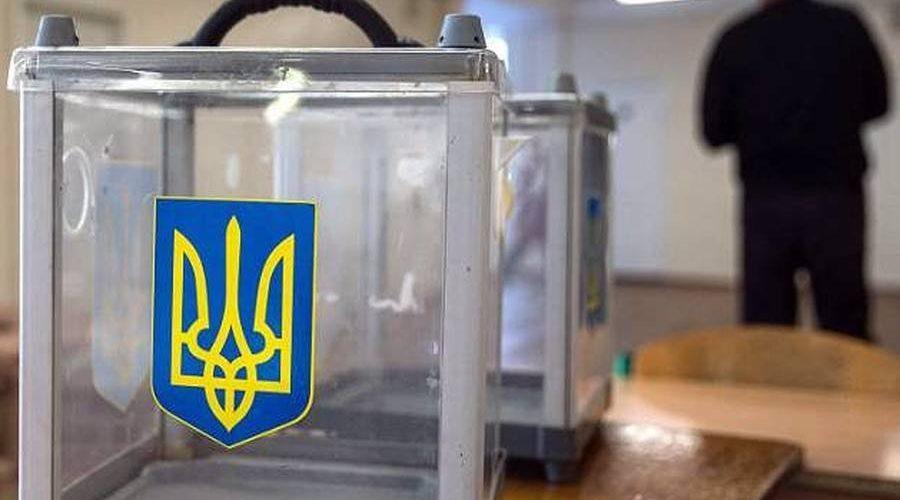 ЦВК призначив дати виборів для 202 об'єднаннь територіальних громад України