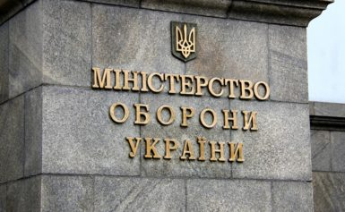 Міноборони України заявила, що очікує на летальну зброю від країн-партнерів