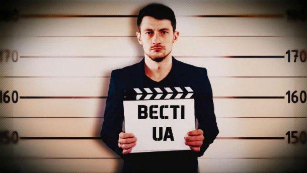 Новий президент Росії. Стукач Януковича – Вєсті.UA (28.08.17)