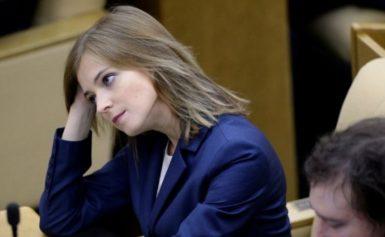 Кримська прокуратура завелка дві справи на Наталію Поклонську