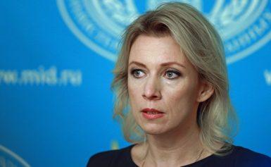 МЗС Росії відправив офіційний запит до Вашингтону з проханням, про покращення стосунків країн