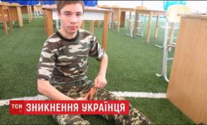 Фейгін повідомив, що зниклий син українського військового може бути в Краснодарі в казематах ФСБ