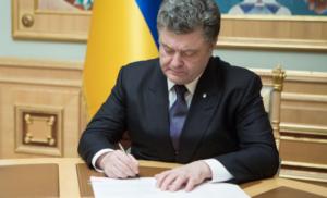 Офіційно призначено нового керівника СБУ на Донеччині і Луганщині