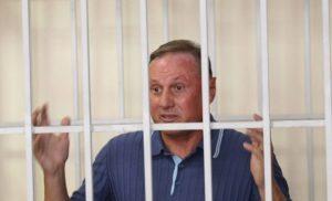 Суді не зуміли допитати свідків у справі екс-регіонала Єфремова