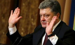 НАЗК  перевірив декларацію Петра Порошенка та оприлюднив результати