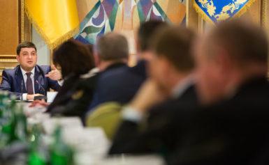 Засідання Кабміну: коротко про головне 23.08.17
