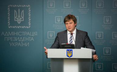 Головний прокурор Луценко заявив, що добиватиметься відставки міністра фінансів Данилюка