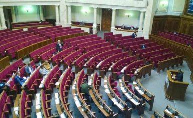 Від початку року, нардепи прогуляли роботу на 3,5 млн грн штрафів