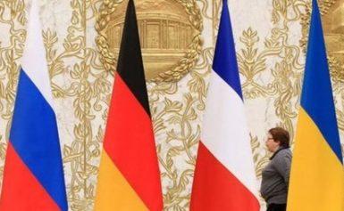 У Мінську пройшла зустріч радників лідерів Нормандської четвірки