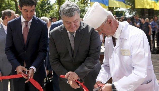 Порошенко в Кропивницькому відкрив корпус дитячої обласної лікарні