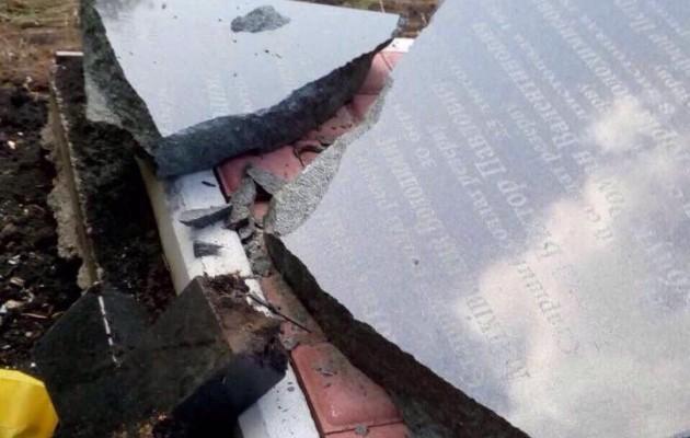 Вандали на Донеччині зруйнували пам'ятник бійцям батальйону ім. генерала Кульчицького генерала Кульчицького