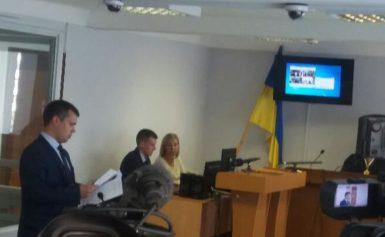 Судове засідання у справі про держзраді Януковича 17.08.2017