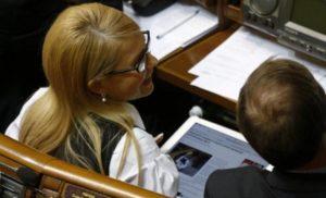 На Хмельниччині помер соратник Тимошенко