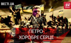 День Незалежності очима росіян – Вєсті.UA