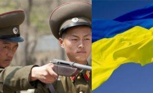 В МЗС розповіли про арешт шпигунів із КНДР в Україні