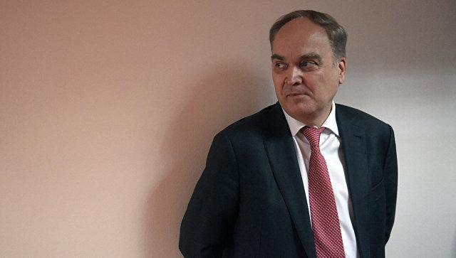 Росіяни призначили своїм новим послом у США фігуранта санкційних списків