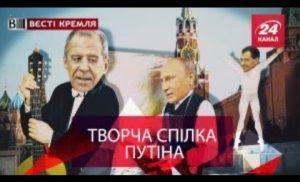 Новий керманич Росї. Жиріновський vs бло… – Вєсті Кремля (30.08.2017)