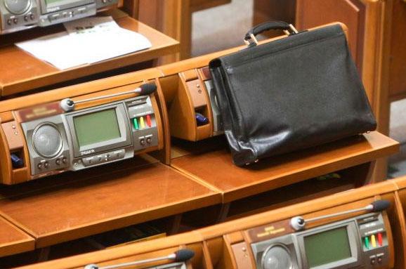 40 нардепів можуть позбавити депутатської недоторканності – список