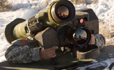 Держ Департамент США розпочав тендер на закупівлю зброї для України