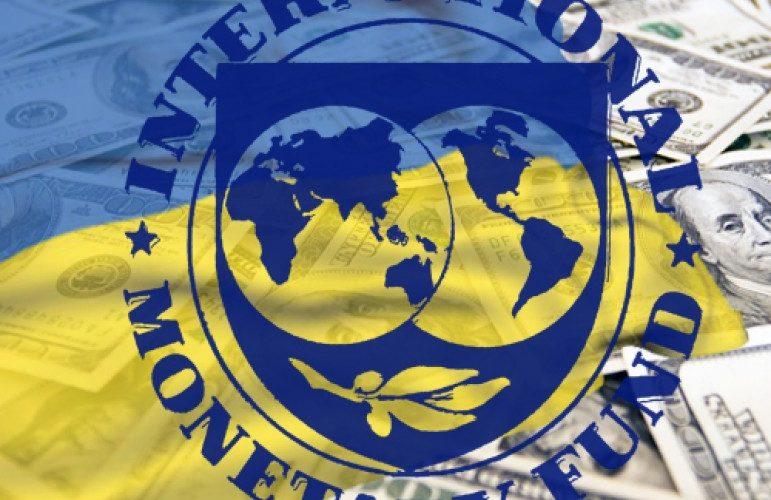 Журналісти назвали дату приїзду місії МВФ до України