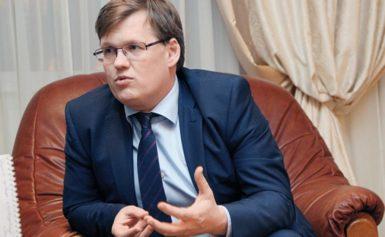 Розенко розповів коли в Україні по повній запрацює пенсійна реформа