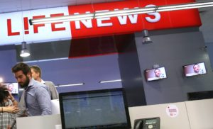Відовий російський пропагандистский канал Life закривається, працівників масово звільняють