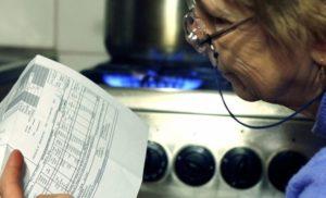 Стало відомо, на яких умовах отримають субсидії боржники за житлово-комунальні послуги