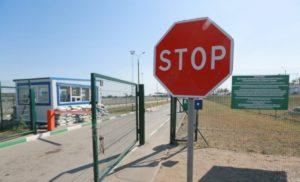 В КабМіні заявили, що очікують завершення демаркації кордону з Молдовою до кінця року
