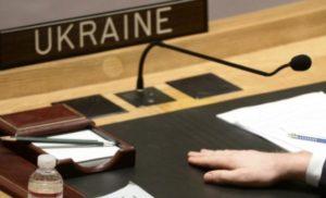 Питання про миротворців на Донбасі було включено у порядок денний Генасамблеї ООН