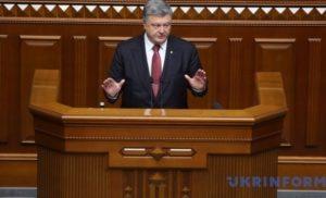 Україна ставить за мету змінити організацію транзиту газу – Порошенко