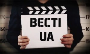 Інтелектуальний бандитизм Кличка – Вєсті.UA (31.08.17)