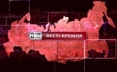 """""""Доширак"""" для Навального – Вєсті Кремля (30.08.2017)"""