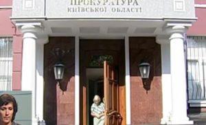 Прокуратура оголосила підозру міському голові Ірпеня