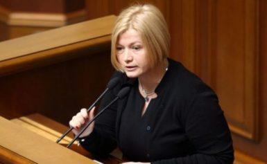 За словами Геращенко уряд і Рада відстають від графіку виконання позицій угоди про асоціацію з ЄС