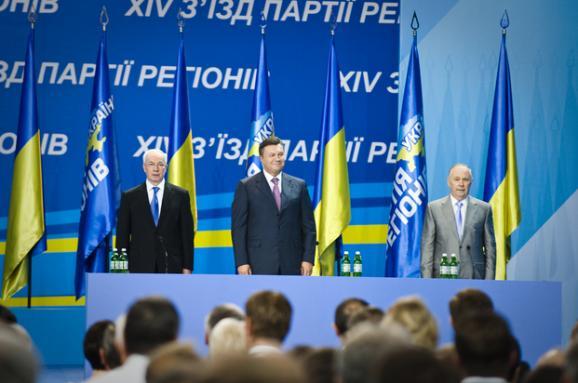 Київський суд веде справу про заборону Партії регіонів