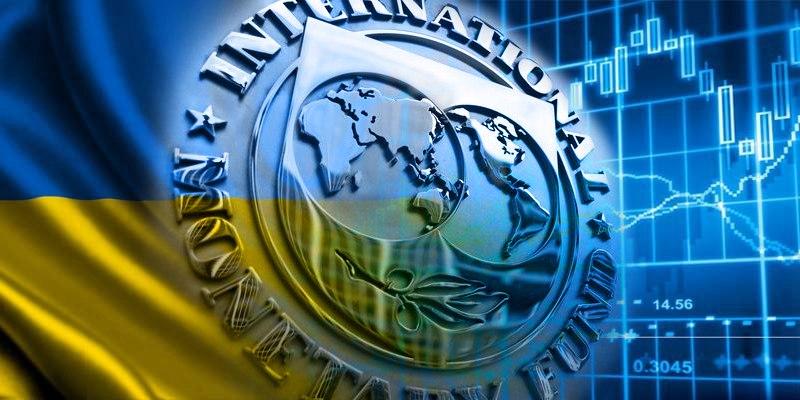 МВФ щє тричі приїде до Украиїни у 2017-му