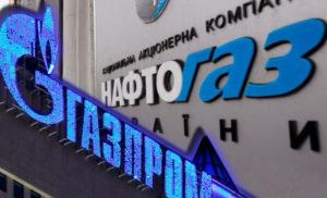 """""""Нафтогаз"""" вчергове не домовився з """"Газпромом"""" – рішення за Стокгольмський арбітраж"""