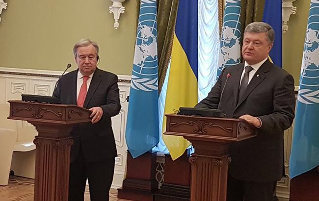Порошенко провыв зустріч з головою ООН Гутеррішем