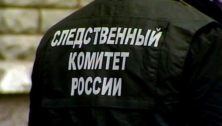"""Російський Слідком заочно """"взяв під варту"""" членів """"Правого сектору"""""""