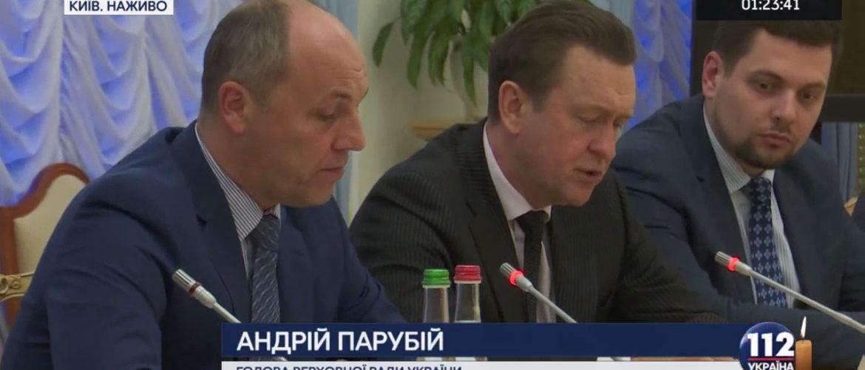 """""""Україна очікує рішення США щодо летальної зброї"""": Парубій на зустрічі із Волкером"""