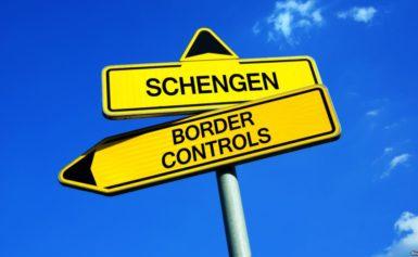 Зміни в ЄС: планується введення «розумних кордонів». Що зміниться?