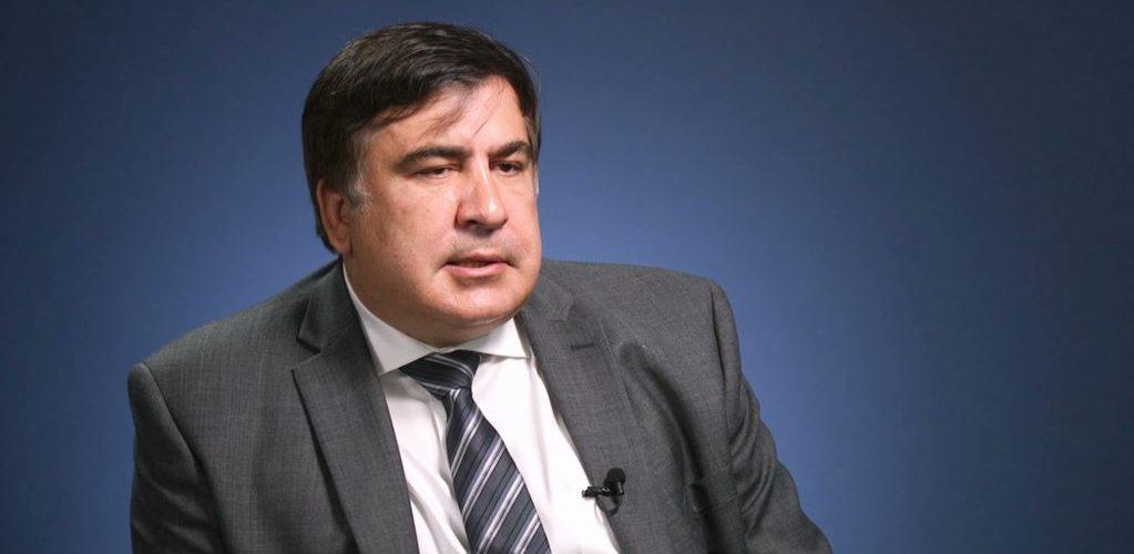 Уряд Грузії очікує від України кроків до екстрадиції Саакашвілі