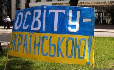 """Уряд Угорщини продовжить виступати проти подальшої інтеграції України в ЄС через український закон """"Про освіту"""""""