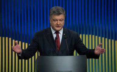 Президент затвердив склад Національної інвестиційної Ради України