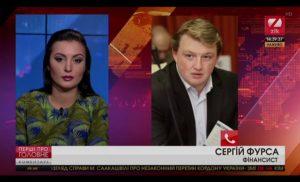 Інвестиційний банкір Сергій Фурса заявив, що троє нардепів із ВР вже виграли джекпот