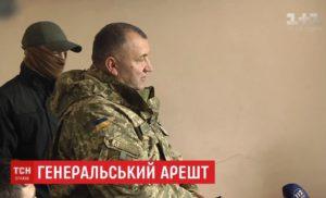 Апеляційний суд відпустив підозрюваного у розтраті 149 млн грн заступника міністра оборони Павловського