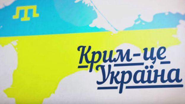 В Держдумі РФ надумали скасувати акт 1954 року про передачу Україні Криму