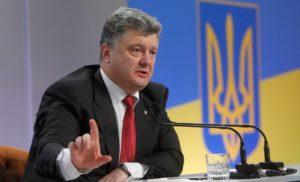 Президент Порошенко ініціював надзвичайне засідання через заяви польських політиків про Україну