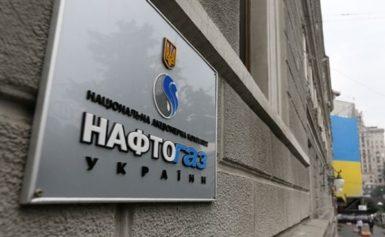 """НАК """"Нафтогаз України"""" сплатив до держбюджету майже 95 млрд грн податку за поточний рік"""