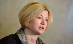 Порошенко помилував жінку, це сприятиме звільненню заручників – Ірина Геращенко